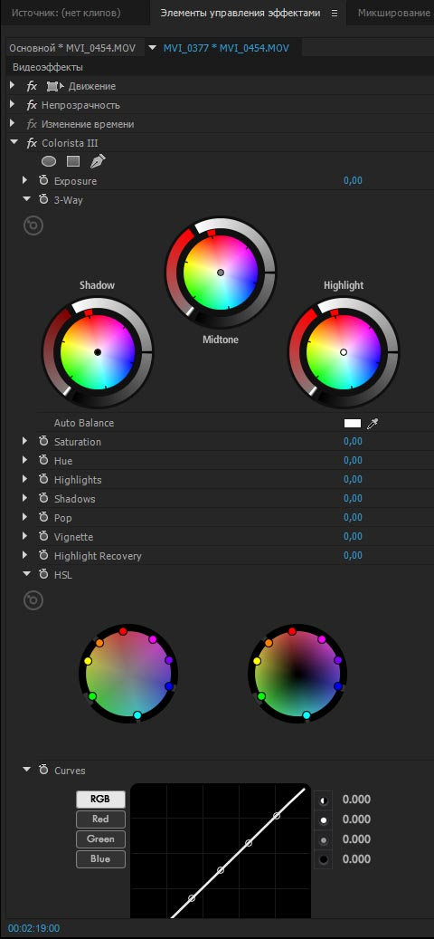 Magic Bullet Colorista III (1.1)