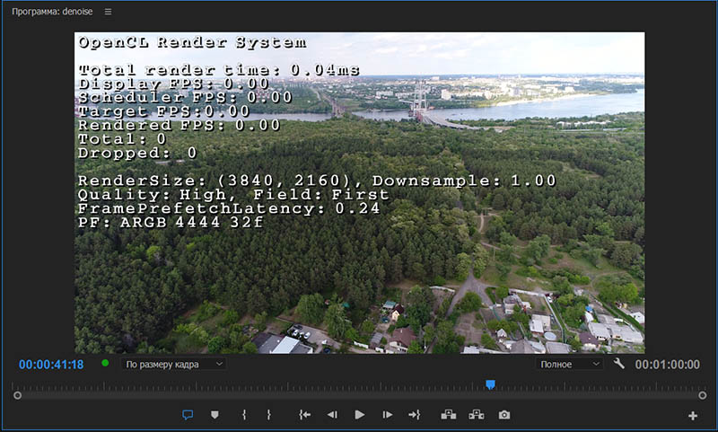 RE:Vision Effects DE:Noise v3.1.6 for After Effects