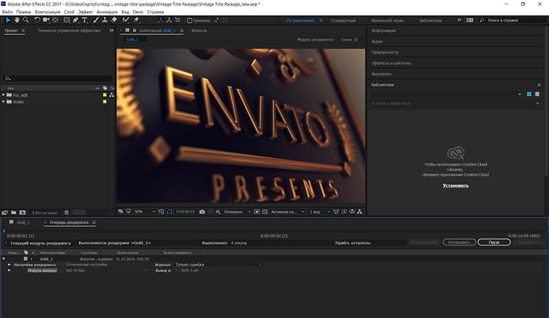 Video Copilot Element 3D v2