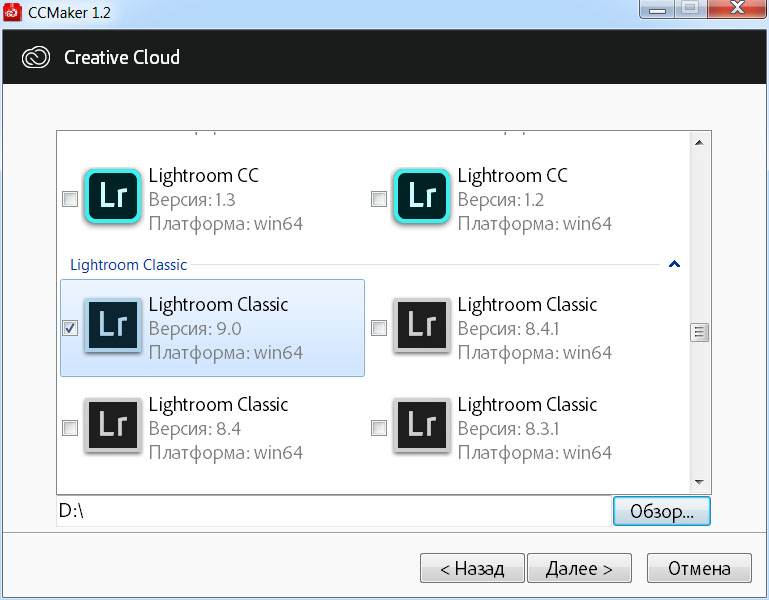 Adobe Photoshop Lightroom 9.0
