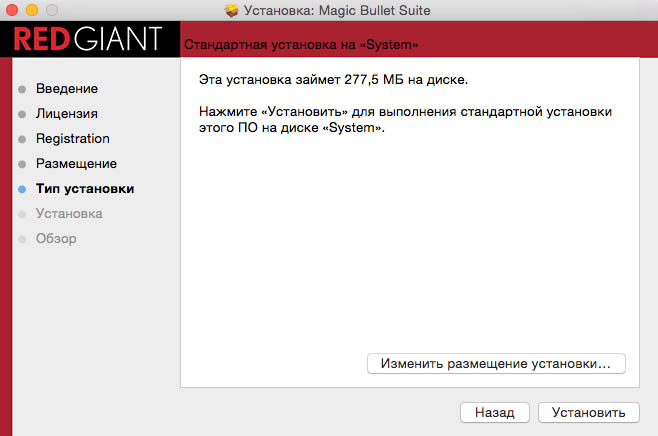 Red Giant Magic Bullet Suite 13