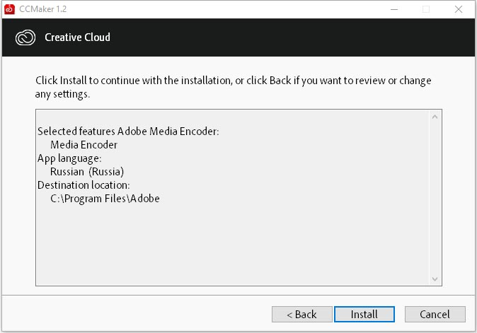 Adobe Media Encoder CC 2020 (v14.1.0.155)