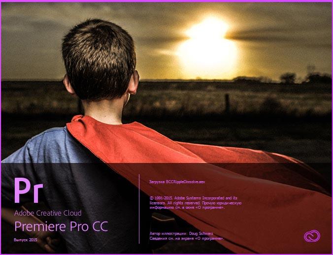 Adobe Premiere Pro CC 2015.1