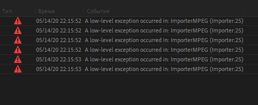 A low-level exception occurred in: ImporterMPEG (Importer:25)