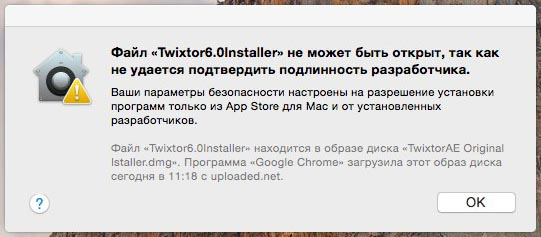 RE:Vision Effects Twixtor 6 for Mac