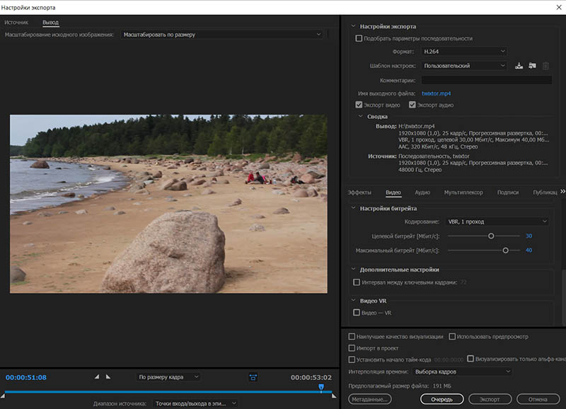 Twixtor 6.2.8 for Premiere Pro