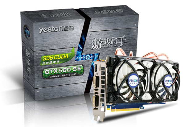 Yeston GeForce GTX 560 SE GameMaster