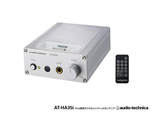Audio-technica AT-HA35i