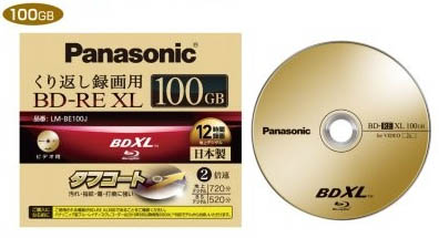 Panasonic 100GB BD-RE XL