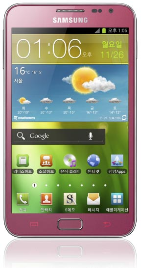 Samsung Pink Galaxy Note