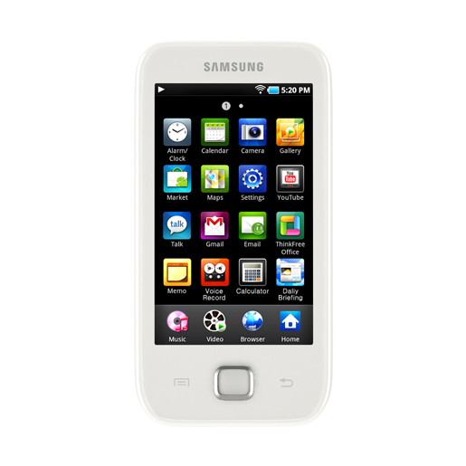 Samsung Galaxy Player 50 (G50)