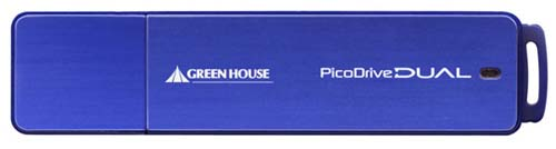 Green-House PicoDrive Dual